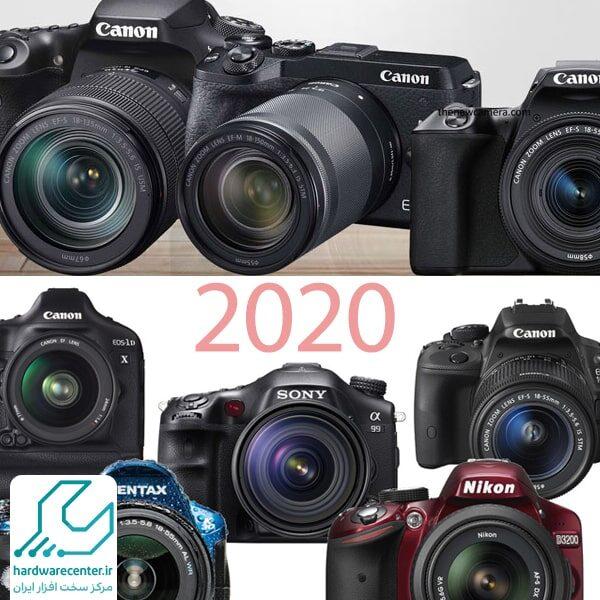 بهترین دوربین عکاسی حرفه ای 2020