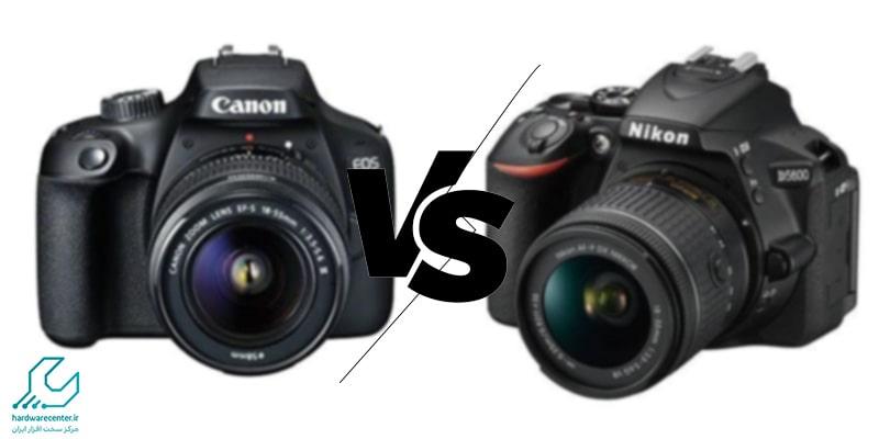 دوربین کانن بهتر است یا نیکون؟