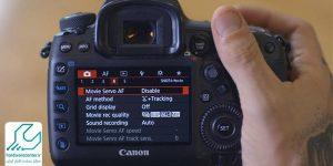 تنظیمات فیلمبرداری دوربین کانن